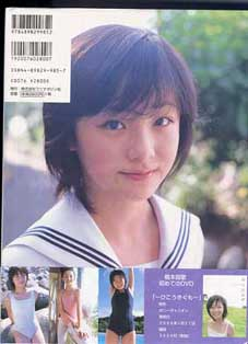 橋本甜歌の画像 p1_30